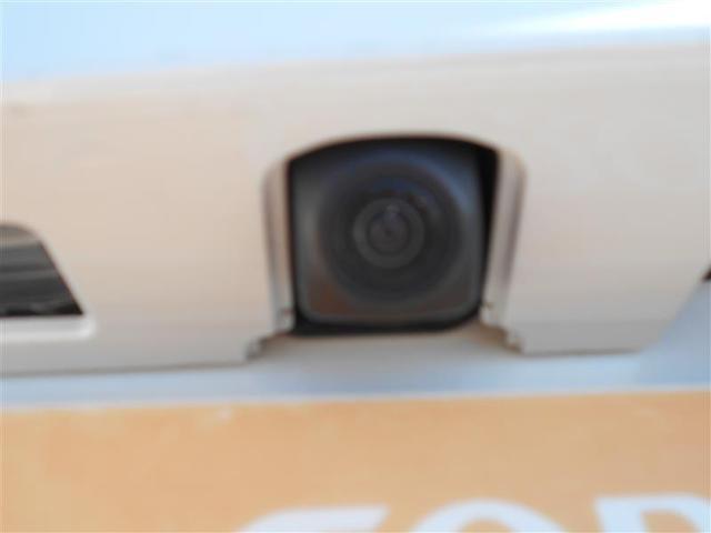 G フルセグ メモリーナビ バックカメラ 衝突被害軽減システム ETC LEDヘッドランプ ワンオーナー 記録簿(16枚目)