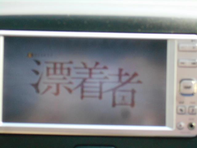 G AW ABS ワンセグ キ-レス ナビ・TV ATエアコン CD付き PS PW Wエアバッグ(8枚目)