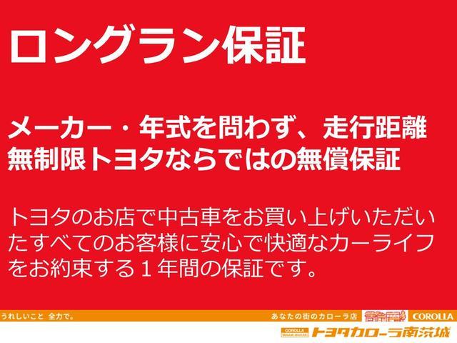 G AW ABS ワンセグ キ-レス ナビ・TV ATエアコン CD付き PS PW Wエアバッグ(43枚目)