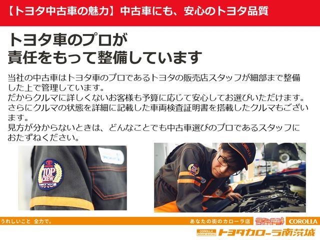 G AW ABS ワンセグ キ-レス ナビ・TV ATエアコン CD付き PS PW Wエアバッグ(47枚目)