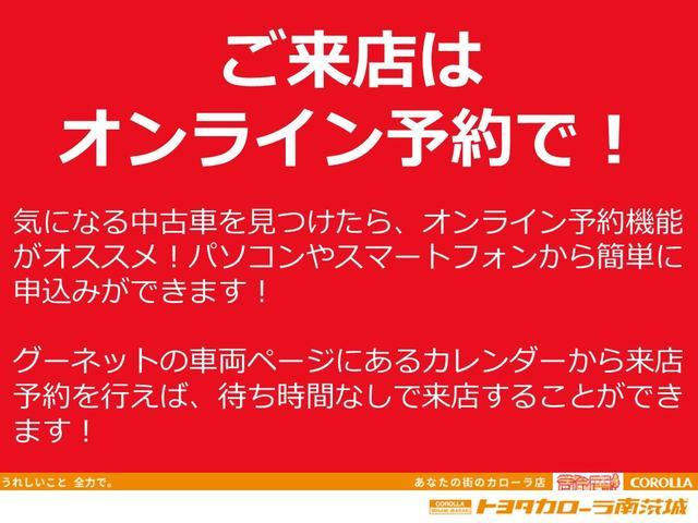 G AW ABS ワンセグ キ-レス ナビ・TV ATエアコン CD付き PS PW Wエアバッグ(58枚目)