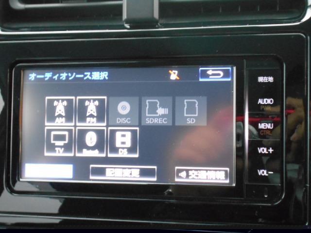 A ワンオーナー クルコン LED 盗難防止システム 記録簿(11枚目)