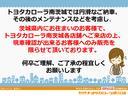 G AW ABS ワンセグ キ-レス ナビ・TV ATエアコン CD付き PS PW Wエアバッグ(42枚目)