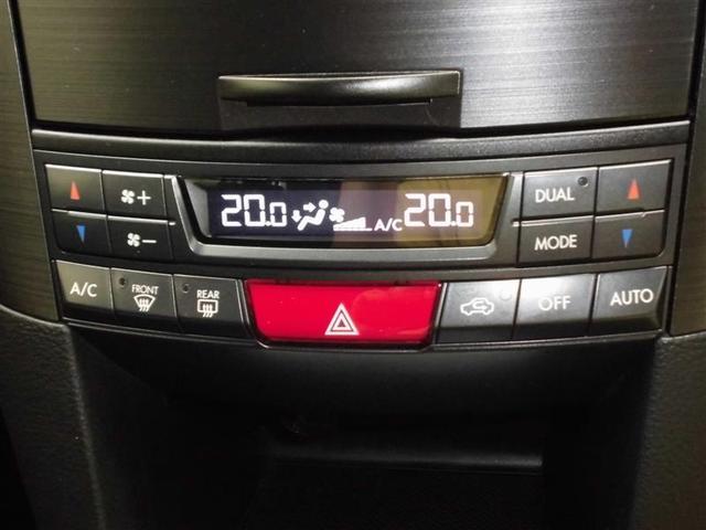 スバル レガシィツーリングワゴン 2.5iアイサイト Gパ