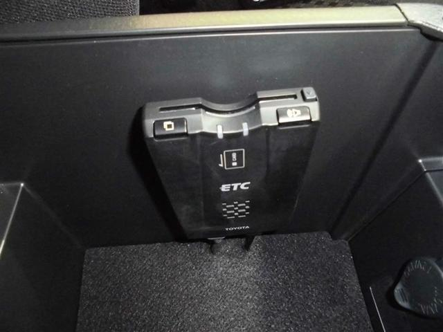 240S Sパッケージ(10枚目)
