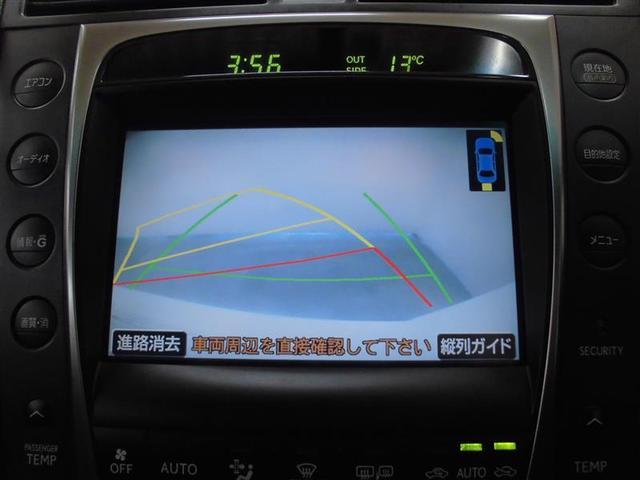 GS450h(11枚目)