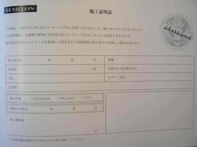 Xリミテッドメイクアップ SAIII 届出済未使用車 保証付(20枚目)