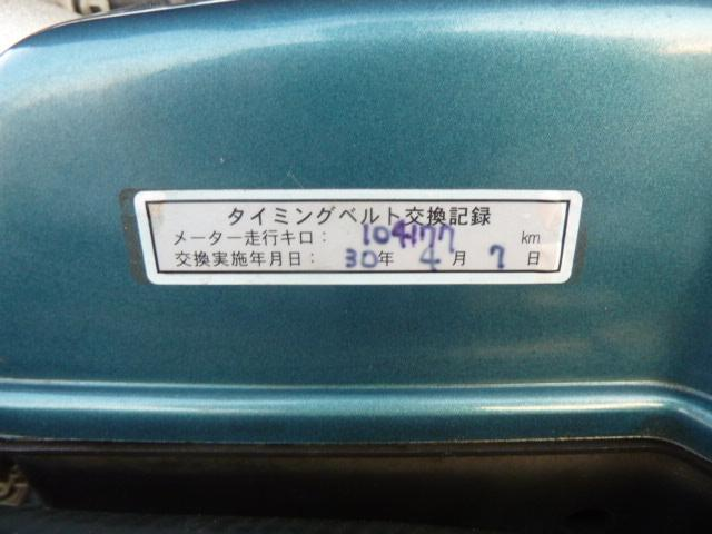 V300ベルテックスエディション(15枚目)