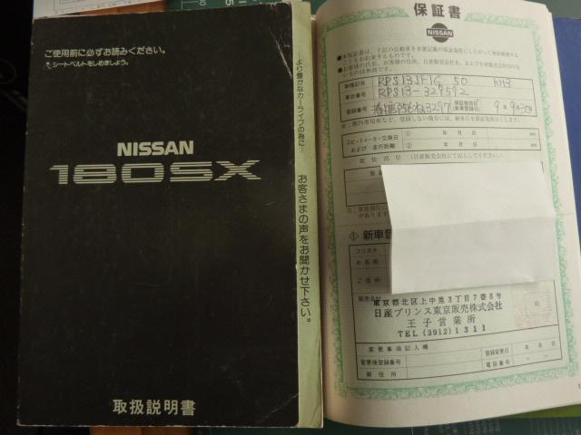 タイプX(11枚目)