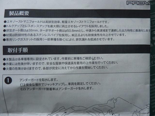 WRX STI Aライン(64枚目)