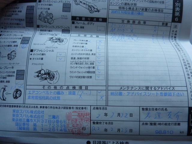 WRX STI Aライン(67枚目)