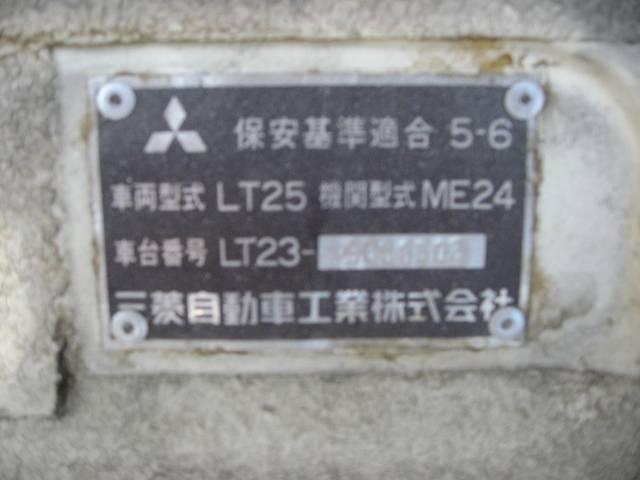 「三菱」「ミニカ」「軽自動車」「群馬県」の中古車18