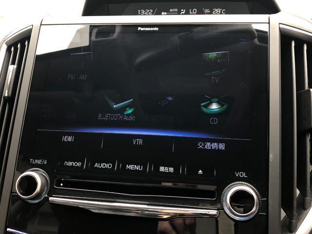 1.6i-L EyeSight S-style ブラックレザー 純正ナビ ETC バックカメラ LEDヘッドライト SRH AVH 純正16インチAW フォグランプ(21枚目)