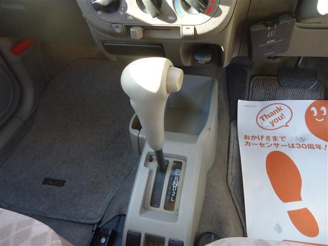 スズキ アルト アルト誕生30年記念車