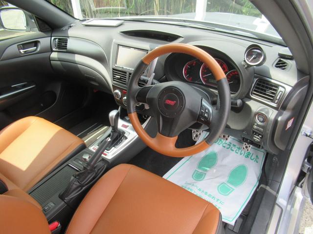 WRX STI Aライン サンルーフ ブラウンレザーシート フジツボマフラー HKS車高調 ワークエモーション19インチアルミ HID ターボ 4WD メモリーナビ フルセグ バックカメラ ドライブレコーダー(23枚目)