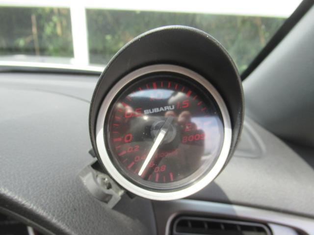 WRX STI Aライン サンルーフ ブラウンレザーシート フジツボマフラー HKS車高調 ワークエモーション19インチアルミ HID ターボ 4WD メモリーナビ フルセグ バックカメラ ドライブレコーダー(31枚目)