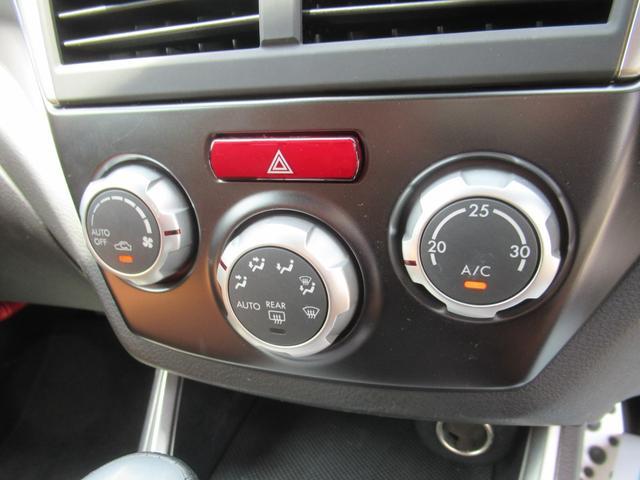 WRX STI Aライン サンルーフ ブラウンレザーシート フジツボマフラー HKS車高調 ワークエモーション19インチアルミ HID ターボ 4WD メモリーナビ フルセグ バックカメラ ドライブレコーダー(34枚目)