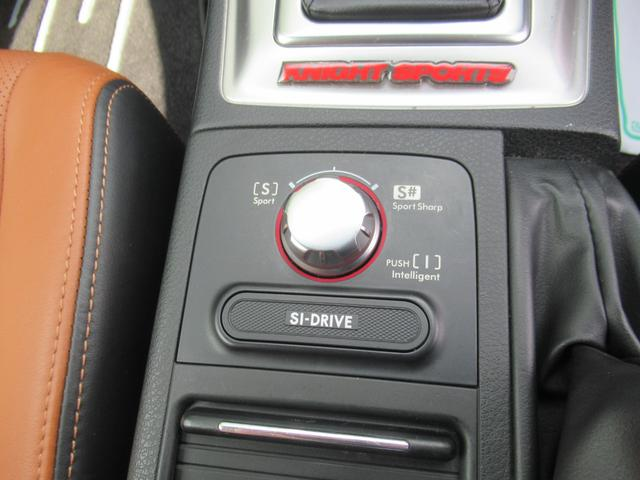 WRX STI Aライン サンルーフ ブラウンレザーシート フジツボマフラー HKS車高調 ワークエモーション19インチアルミ HID ターボ 4WD メモリーナビ フルセグ バックカメラ ドライブレコーダー(36枚目)