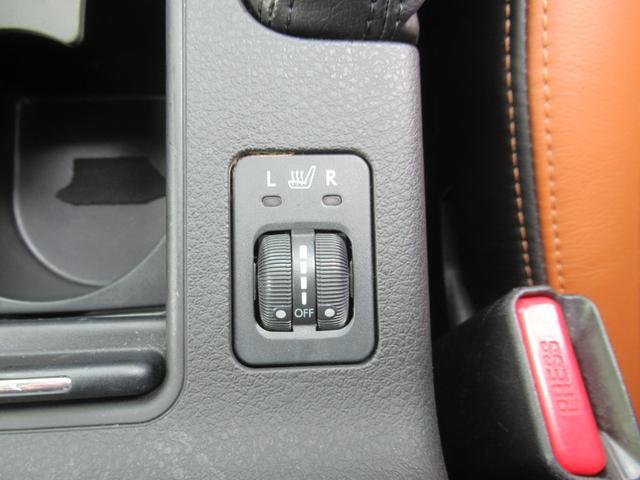 WRX STI Aライン サンルーフ ブラウンレザーシート フジツボマフラー HKS車高調 ワークエモーション19インチアルミ HID ターボ 4WD メモリーナビ フルセグ バックカメラ ドライブレコーダー(38枚目)