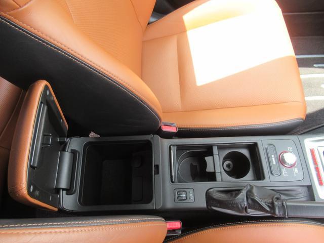 WRX STI Aライン サンルーフ ブラウンレザーシート フジツボマフラー HKS車高調 ワークエモーション19インチアルミ HID ターボ 4WD メモリーナビ フルセグ バックカメラ ドライブレコーダー(39枚目)