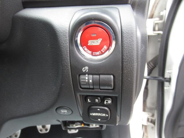 WRX STI tS カーボンルーフ アルミ製フロントフード 400台限定 RAYS18AW 純正レカロシート 社外メモリーナビ フルセグ DVD再生 Bluetooth接続 4WD 308馬力(53枚目)