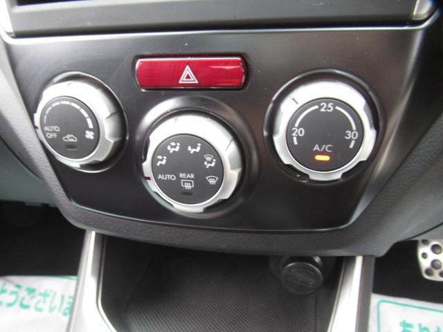 WRX STI tS カーボンルーフ アルミ製フロントフード 400台限定 RAYS18AW 純正レカロシート 社外メモリーナビ フルセグ DVD再生 Bluetooth接続 4WD 308馬力(59枚目)