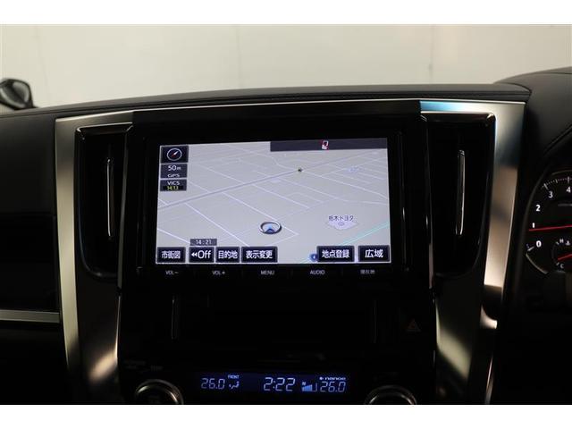 2.5Z メモリーナビ フルセグTV アルミホイール 両側電動スライドドア スマートキー バックカメラ ETC 衝突防止システム 盗難防止システム HIDヘッドライト サイドエアバッグ(5枚目)