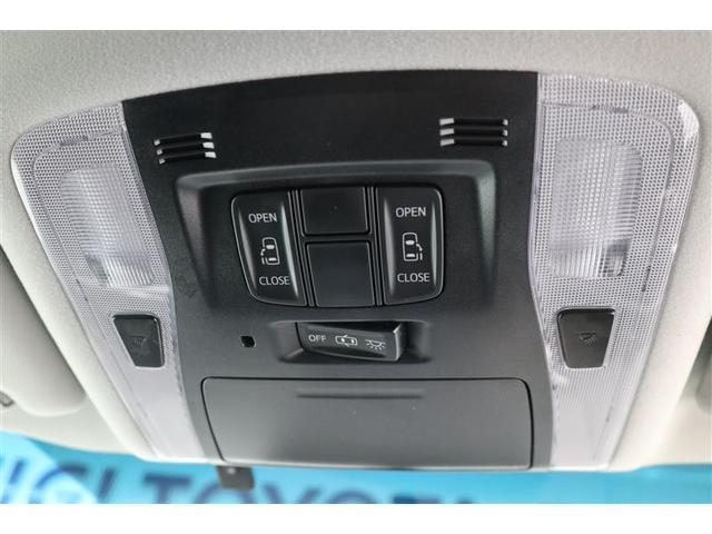 2.5Z メモリーナビ フルセグTV アルミホイール 両側電動スライドドア スマートキー バックカメラ ETC 衝突防止システム 盗難防止システム HIDヘッドライト サイドエアバッグ(10枚目)