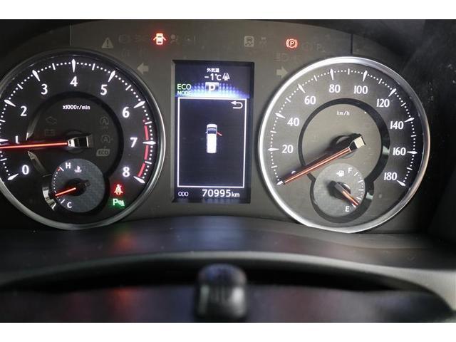 2.5Z メモリーナビ フルセグTV アルミホイール 両側電動スライドドア スマートキー バックカメラ ETC 衝突防止システム 盗難防止システム HIDヘッドライト サイドエアバッグ(19枚目)