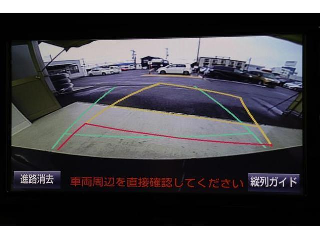 S メモリーナビ ワンセグTV ワンオーナー アルミホイール スマートキー バックカメラ 衝突防止システム 盗難防止システム 記録簿 サイドエアバッグ(6枚目)
