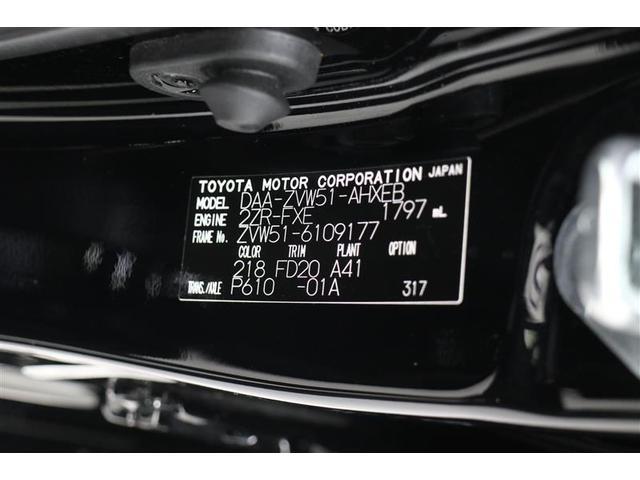 S メモリーナビ ワンセグTV ワンオーナー アルミホイール スマートキー バックカメラ 衝突防止システム 盗難防止システム 記録簿 サイドエアバッグ(20枚目)