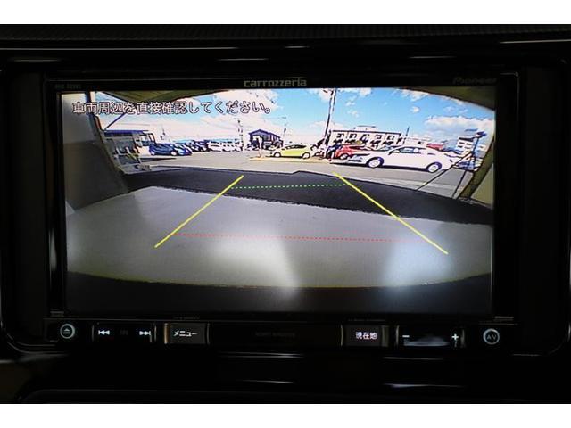 G メモリーナビ ワンセグTV スマートキー バックカメラ ETC 衝突防止システム 盗難防止システム(6枚目)