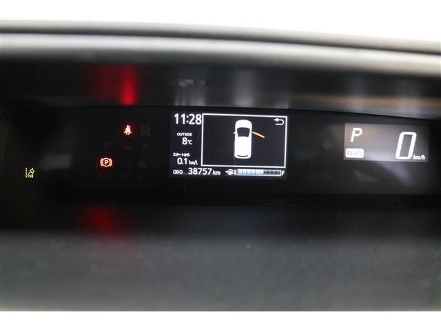 S メモリーナビ ワンセグTV スマートキー バックカメラ ETC 衝突防止システム 盗難防止システム 記録簿(19枚目)