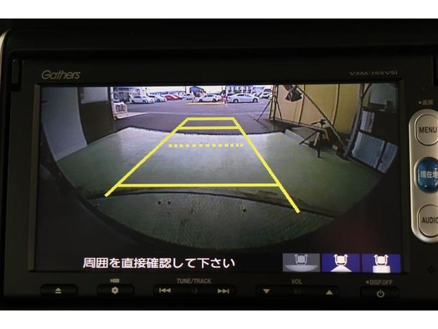 G・Lパッケージ 電動スライドドア スマートキー 盗難防止システム HIDヘッドライト ETC バックカメラ 横滑り防止装置 アルミホイール ベンチシート ワンセグ ミュージックプレイヤー接続可 メモリーナビ CD(6枚目)