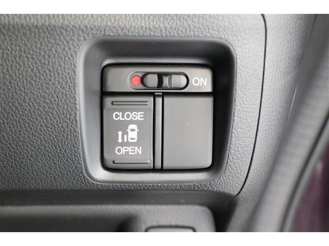 G・Lパッケージ 電動スライドドア スマートキー 盗難防止システム HIDヘッドライト ETC バックカメラ 横滑り防止装置 アルミホイール ベンチシート ワンセグ ミュージックプレイヤー接続可 メモリーナビ CD(8枚目)