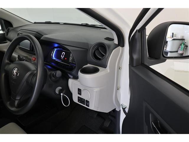 X SAIII キーレスエントリー 盗難防止システム ETC バックカメラ 横滑り防止装置 ワンセグ ミュージックプレイヤー接続可 衝突防止システム LEDヘッドランプ メモリーナビ アイドリングストップ CD(11枚目)