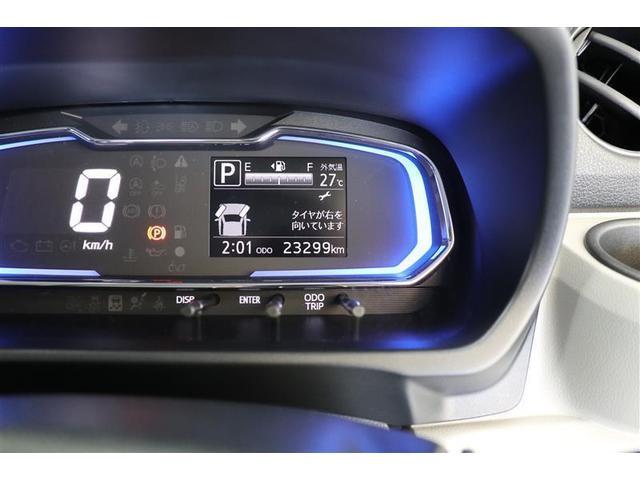 X SAIII キーレスエントリー 盗難防止システム ETC バックカメラ 横滑り防止装置 ワンセグ ミュージックプレイヤー接続可 衝突防止システム LEDヘッドランプ メモリーナビ アイドリングストップ CD(19枚目)