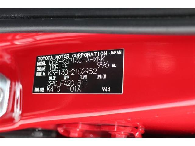 F キーレスエントリー 横滑り防止装置 ミュージックプレイヤー接続可 CD ABS エアバッグ エアコン パワーステアリング パワーウィンドウ(20枚目)