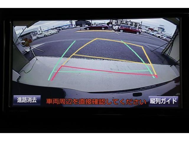 ハイブリッドZS 煌 両側電動スライドドア スマートキー 盗難防止システム ETC バックカメラ 横滑り防止装置 アルミホイール 3列シート フルセグ ミュージックプレイヤー接続可 衝突防止システム LEDヘッドランプ(6枚目)