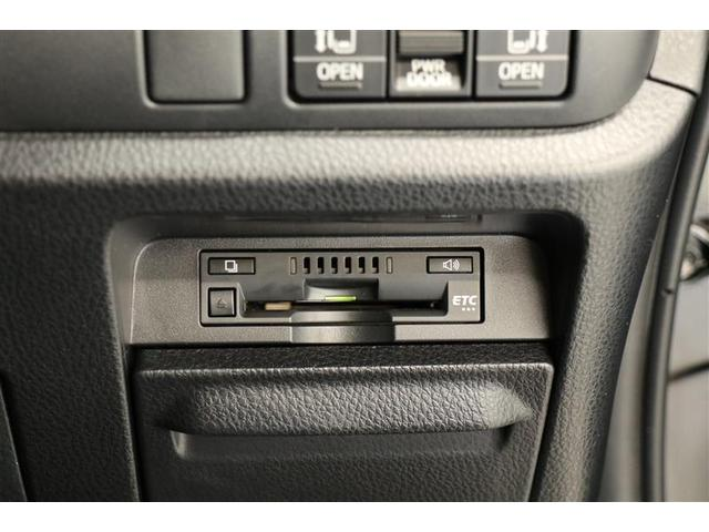ハイブリッドZS 煌 両側電動スライドドア スマートキー 盗難防止システム ETC バックカメラ 横滑り防止装置 アルミホイール 3列シート フルセグ ミュージックプレイヤー接続可 衝突防止システム LEDヘッドランプ(8枚目)