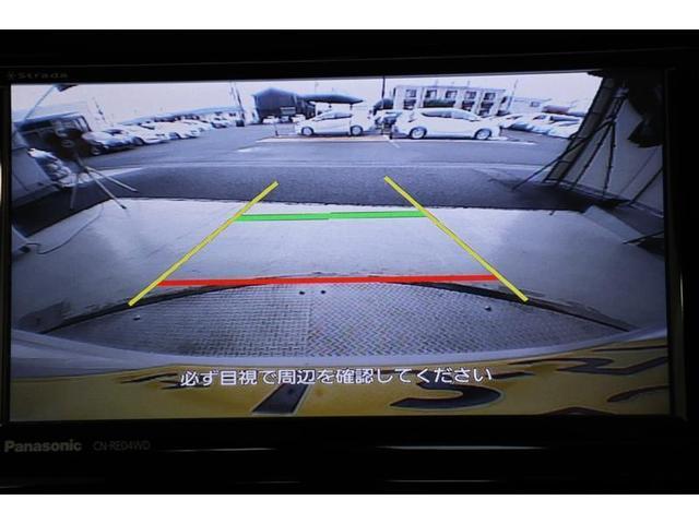 X 電動スライドドア スマートキー 盗難防止システム ETC バックカメラ 横滑り防止装置 ベンチシート フルセグ メモリーナビ DVD再生 アイドリングストップ CD ABS エアバッグ エアコン(6枚目)
