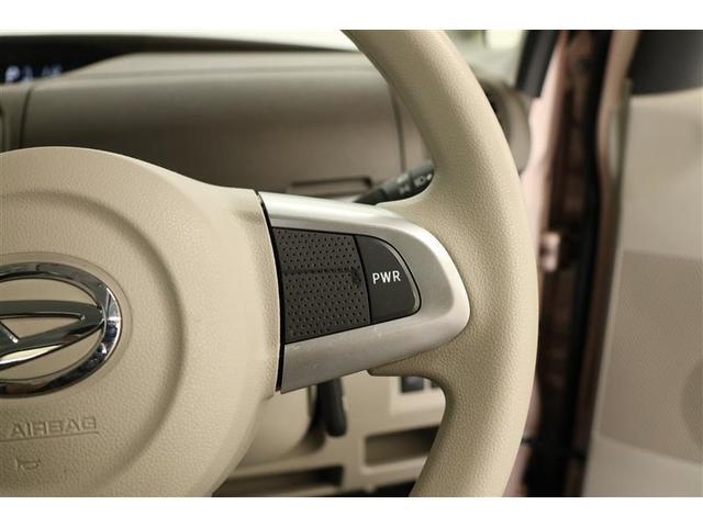 X 電動スライドドア スマートキー 盗難防止システム ETC バックカメラ 横滑り防止装置 ベンチシート フルセグ メモリーナビ DVD再生 アイドリングストップ CD ABS エアバッグ エアコン(9枚目)