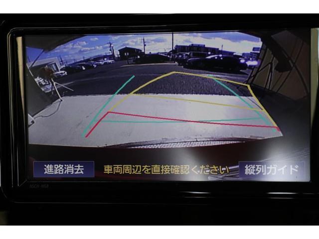 S スマートキー 盗難防止システム ETC バックカメラ 横滑り防止装置 ワンセグ ミュージックプレイヤー接続可 衝突防止システム LEDヘッドランプ ドライブレコーダー メモリーナビ CD ABS(6枚目)
