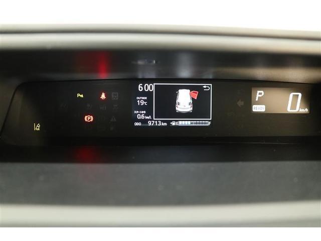 S スマートキー 盗難防止システム ETC バックカメラ 横滑り防止装置 ワンセグ ミュージックプレイヤー接続可 衝突防止システム LEDヘッドランプ ドライブレコーダー メモリーナビ CD ABS(19枚目)