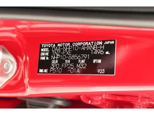 S スマートキー 盗難防止システム ETC バックカメラ 横滑り防止装置 ワンセグ ミュージックプレイヤー接続可 衝突防止システム LEDヘッドランプ ドライブレコーダー メモリーナビ CD ABS(20枚目)