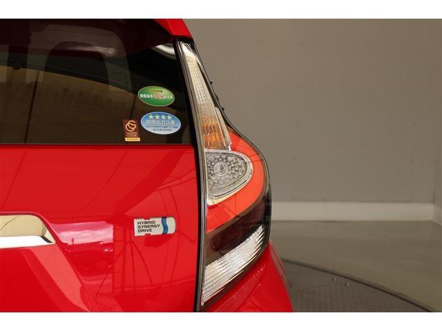 S スマートキー 盗難防止システム ETC バックカメラ 横滑り防止装置 ワンセグ ミュージックプレイヤー接続可 衝突防止システム LEDヘッドランプ ドライブレコーダー メモリーナビ CD ABS(23枚目)