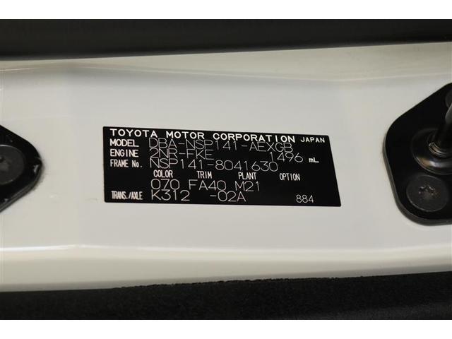G 電動スライドドア スマートキー 盗難防止システム HIDヘッドライト ETC バックカメラ 横滑り防止装置 アルミホイール ウォークスルー エアロ フルセグ ミュージックプレイヤー接続可(20枚目)