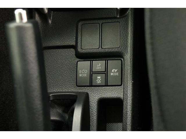 ハイブリッド キーレスエントリー ETC 横滑り防止装置 衝突防止システム メモリーナビ CD ABS エアバッグ エアコン パワーステアリング パワーウィンドウ(8枚目)