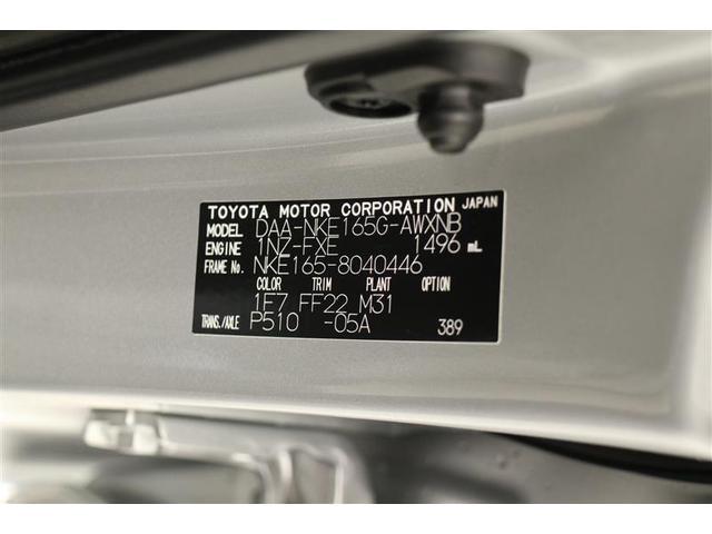 ハイブリッド キーレスエントリー ETC 横滑り防止装置 衝突防止システム メモリーナビ CD ABS エアバッグ エアコン パワーステアリング パワーウィンドウ(20枚目)