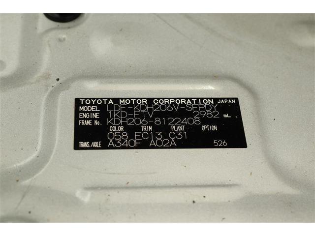 ロングDX 4WD キーレスエントリー 盗難防止システム ETC バックカメラ ミュージックプレイヤー接続可 DVD再生 CD ABS エアバッグ エアコン パワーステアリング パワーウィンドウ(20枚目)